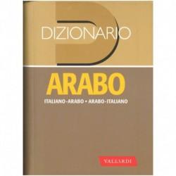 DIZIONARIO ARABO CLASSICO - 16427